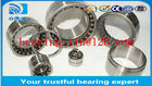 Full Component Sealed Needle Bearings Combined Long Durability NKIA5905